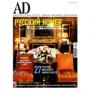 «Ad». Ноябрь 2008г.