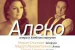 _1_fev_Aleko_NEW