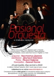"""Pasional Orquestra"", 24 мая 2017 год"