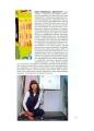 «Elle decor». Апрель 2006г.