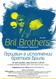 """""""Bril Brothers"""", Гершвин в исполнении братьев Бриль, 25 мая 2016 год"""