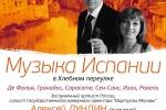 _01-23_nov_Lundin_Fedoseeva (1)