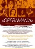"""Operamania"", 19 апреля 2017 год"
