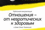 labkovski_6_okt_OK