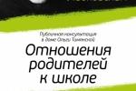 labkovski_20_okt_OK