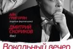 1_marta_Dmitri_Skorikov_ok